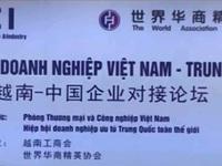 Việt Nam - Thị trường tiềm năng với các DN Trung Quốc
