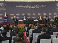 WEF-Mekong 2016: Tăng cường kết nối, phát triển bền vững trong khu vực
