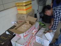 Hà Nội sẽ đồng loạt kiểm tra cơ sở kinh doanh, sản xuất thực phẩm chức năng