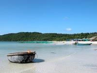 Kiên Giang kêu gọi đầu tư phát triển du lịch