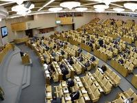 Đảng nước Nga thống nhất được dự đoán giành chiến thắng trong bầu cử Duma Quốc gia
