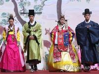Lễ hội Hanbok truyền thống của Hàn Quốc