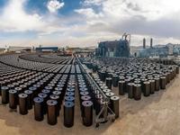 Đà giảm của giá dầu chững lại sau bình luận của Chủ tịch OPEC