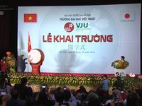 Trường Đại học Việt Nhật triển khai đào tạo