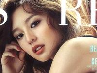 Người đẹp Kim Ji Won đẹp lạ trong loạt ảnh mới