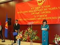 Lễ kỷ niệm 71 năm Quốc khánh Việt Nam tại Slovakia