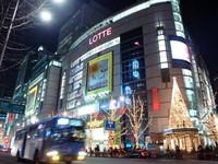 Tranh giành quyền lực - nguyên nhân kéo tập đoàn Lotte xuống dốc