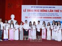 Trao học bổng FUYO cho 80 sinh viên xuất sắc