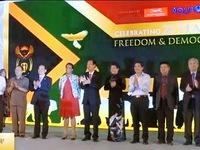 Kỷ niệm 22 năm Ngày tự do của Nam Phi tại TP.HCM