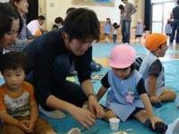 Nhật Bản khuyến khích tăng dân số