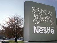 Nestle - Thương hiệu được yêu thích nhất năm 2015