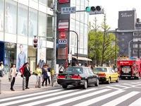 Nhật Bản giáo dục văn hóa giao thông từ tuổi mẫu giáo
