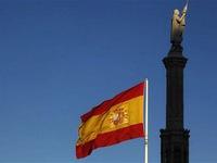 Tây Ban Nha thiếu thuốc men trầm trọng do nợ công
