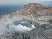 Núi lửa phun trào dung nham cường độ mạnh tại Nhật Bản