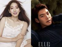 Park Shin Hye quý phái, Kim Woo Bin lạnh lùng trong loạt ảnh mới
