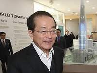 Hàn Quốc: Phó Chủ tịch Tập đoàn Lotte tự sát