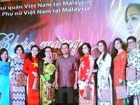Malaysia tổ chức nhiều hoạt động kỷ niệm ngày Phụ nữ Việt Nam