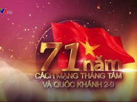 71 năm Quốc khánh nước Cộng hòa Xã hội Chủ nghĩa Việt Nam
