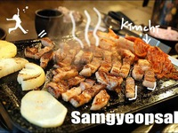 Samgyeopsal - Món ăn hấp dẫn của ẩm thực Hàn Quốc