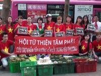 Hội Từ thiện Tâm Phật Đài Loan (Trung Quốc) ủng hộ đồng bào miền Trung