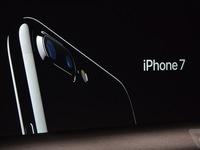 iPhone 7, iPhone 7 Plus và 10 nâng cấp chắc chắn 'móc túi' fan Apple