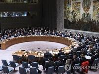 Triều Tiên phản đối lệnh trừng phạt của LHQ