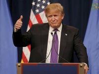 Donald Trump sẽ xóa bỏ chương trình ObamaCare nếu đắc cử
