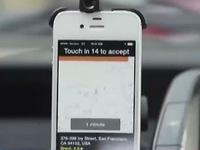 Uber cho phép tính phí chờ đợi nếu khách hàng đến trễ