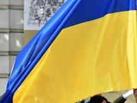 Ukraine chấm dứt miễn thị thực với Triều Tiên
