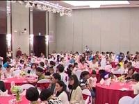 27 gia đình đa văn hóa Việt - Hàn gặp mặt tại Hà Nội