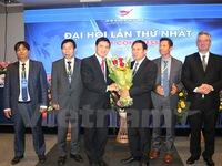 Đại hội Liên hiệp Hội người Việt Nam tại châu Âu