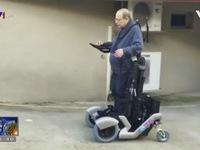Xe lăn đứng dành cho người khuyết tật
