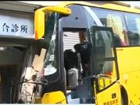 Xe bus đâm vào nhà tại Trung Quốc, 32 người bị thương