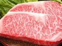 Thịt bò Nhật giả tràn lan ở phân khúc châu Á