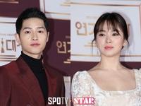 Song Joong Ki: Tôi sẽ sống hạnh phúc với Song Hye Kyo