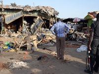 Đánh bom liều chết tại Đông Bắc Nigeria, 20 người thiệt mạng