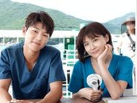 Ha Ji Won: Cố gắng hết sức thì mọi điều rồi cũng sẽ tốt đẹp