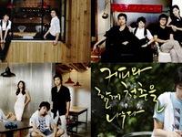 Đừng bỏ lỡ phim Hàn Quốc 'Quán cà phê Hoàng tử' trên VTV2!