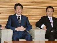 Nhật Bản tăng ngân sách quốc phòng kỷ lục