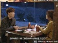 Ahn Jae Hyun và Goo Hye Sun xảy ra tranh cãi trong show thực tế
