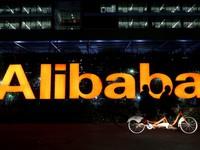 Alibaba đầu tư 15 tỷ USD vào hoạt động nghiên cứu trên toàn cầu
