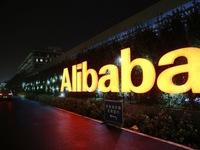 Alibaba thành lập trung tâm thương mại điện tử tại châu Âu