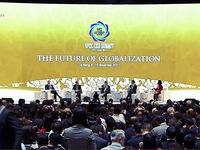 APEC 2017: Việt Nam phải thích ứng với sự vận động của toàn cầu hóa