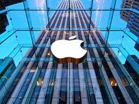 Apple và các tập đoàn công nghệ Mỹ có thể hồi hương 400 tỷ USD trong năm 2018