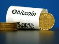 Quốc gia Thứ nhất trên địa cầu cho phép cấp quyền công dân khi đầu tư bằng Bitcoin