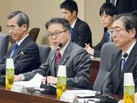 Nhật Bản lên kế hoạch kết nối hệ thống dữ liệu các doanh nghiệp