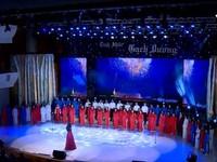 Gala kỷ niệm 100 năm Cách mạng tháng Mười Nga