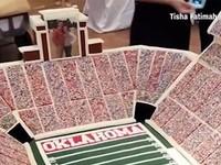 Bánh cưới khổng lồ mô phỏng sân vận động