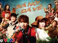 Phim Hàn Quốc mới trên VTV3: Bà nội đã về