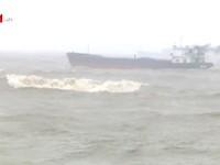 Bão số 12 đánh chìm 6 tàu hàng ở Bình Định, 26 thuyền viên mất tích